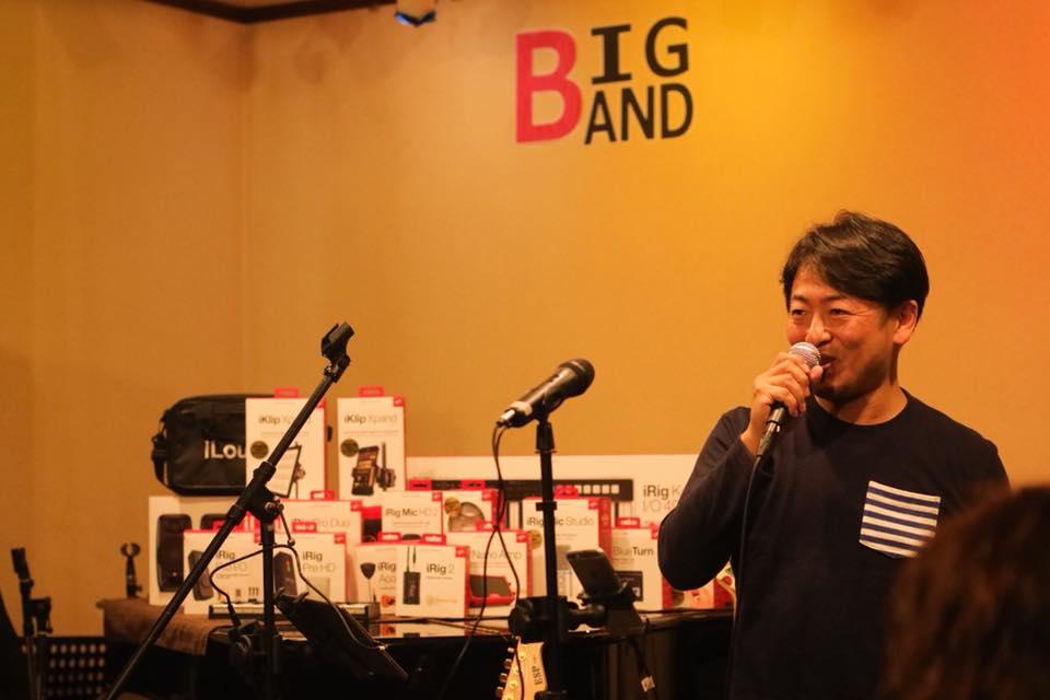 Macで音楽クラブ九州ブランチ発足パーティー3