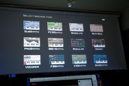 Macで音楽クラブ九州ランチ第一回定例会2