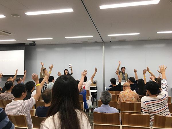 AUGM大阪のじゃんけん大会